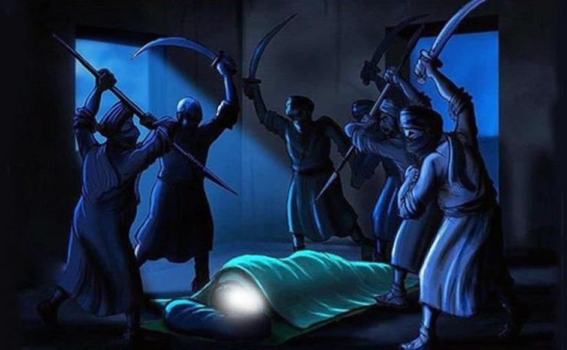 من هو الصحابي الذى نام في فراش النبي