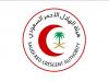 نظام التدريب في هيئة الهلال الاحمر السعودي 2021