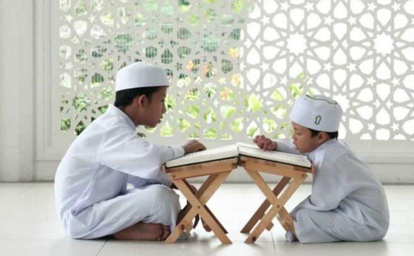 توزيع منهج قرآن اول ابتدائي الفصل الثاني