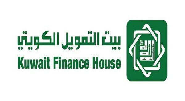 رقم بيت التمويل خدمة العملاء بالكويت