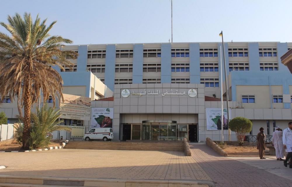 تم التحديث رابط تسجيل دخول مستشفى الملك فهد للقوات المسلحة بجده موسوعة