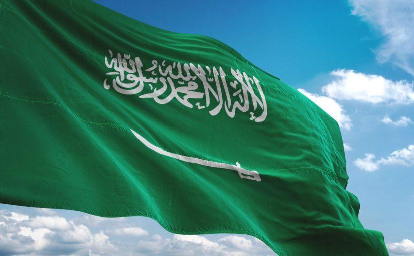 الدول الممنوعة من دخول السعودية 2021الدول الممنوعة من دخول السعودية 2021الدول الممنوعة من دخول السعودية 2021