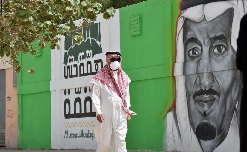 هل هناك حظر جديد في السعودية