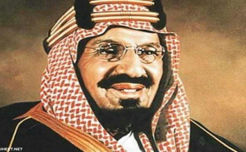تاريخ ولادة الملك عبدالعزيز بالهجري