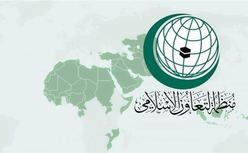 تم انشاء منظمة التعاون الاسلامي في عهد الملك