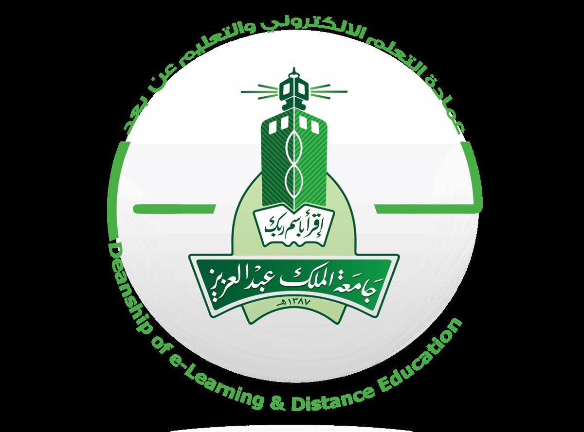 شروط ماجستير جامعة الملك عبدالعزيز انتساب وموعد التسجيل 1442 موسوعة