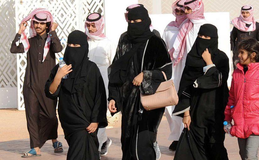 الزي التراثي السعودي
