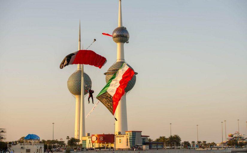 عطلة العيد الوطني 2021 الكويت