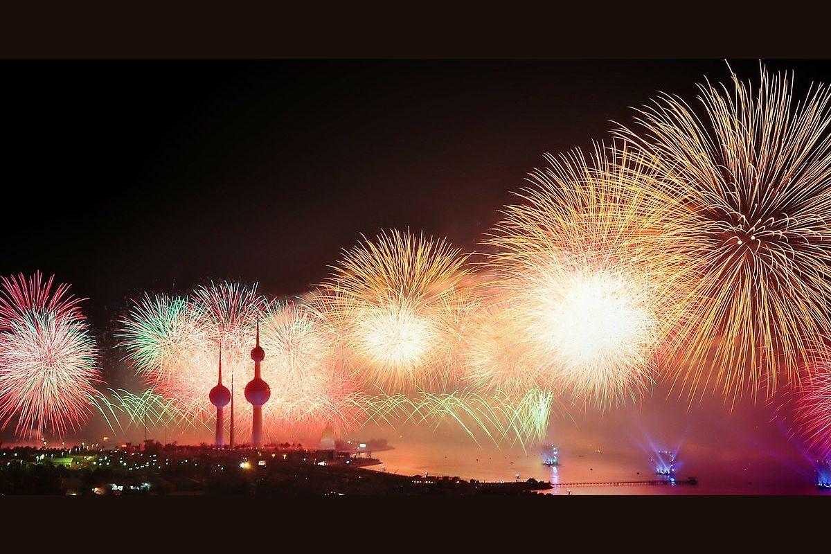 إجازة العيد الوطني