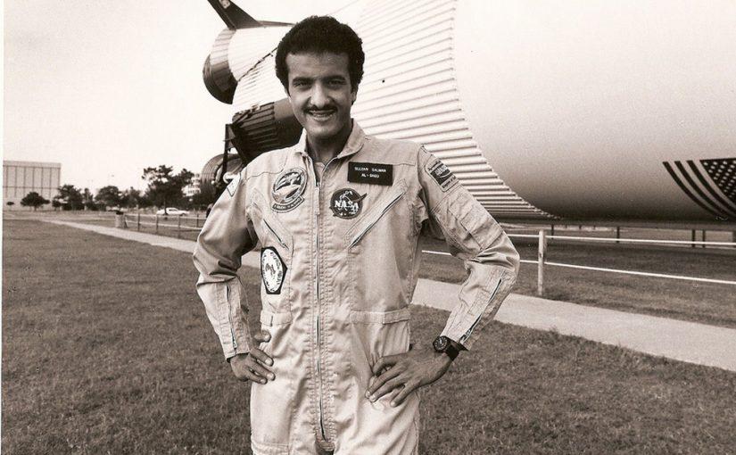 من هو أول رائد فضاء سعودي