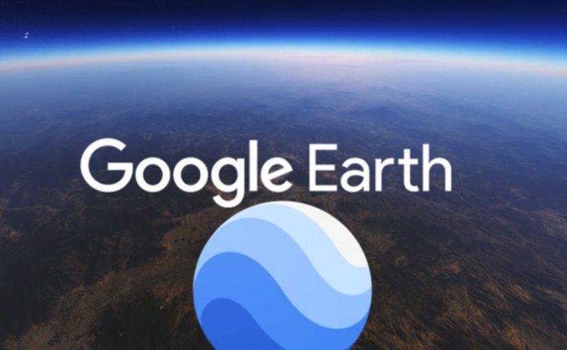 الخرائط الرقمية جوجل إيرث