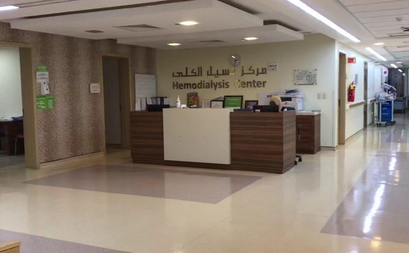 رقم مستشفى الموسى بالاحساء مواعيد