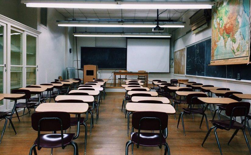 تفسير رؤية المدرسة الابتدائية في المنام