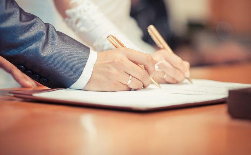 رابط حجز موعد فحص الزواج