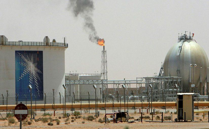 تم أول اكتشاف النفط بكميات تجارية في بئر