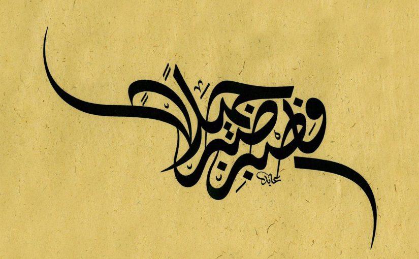 ماهو اقدم الخطوط العربيه
