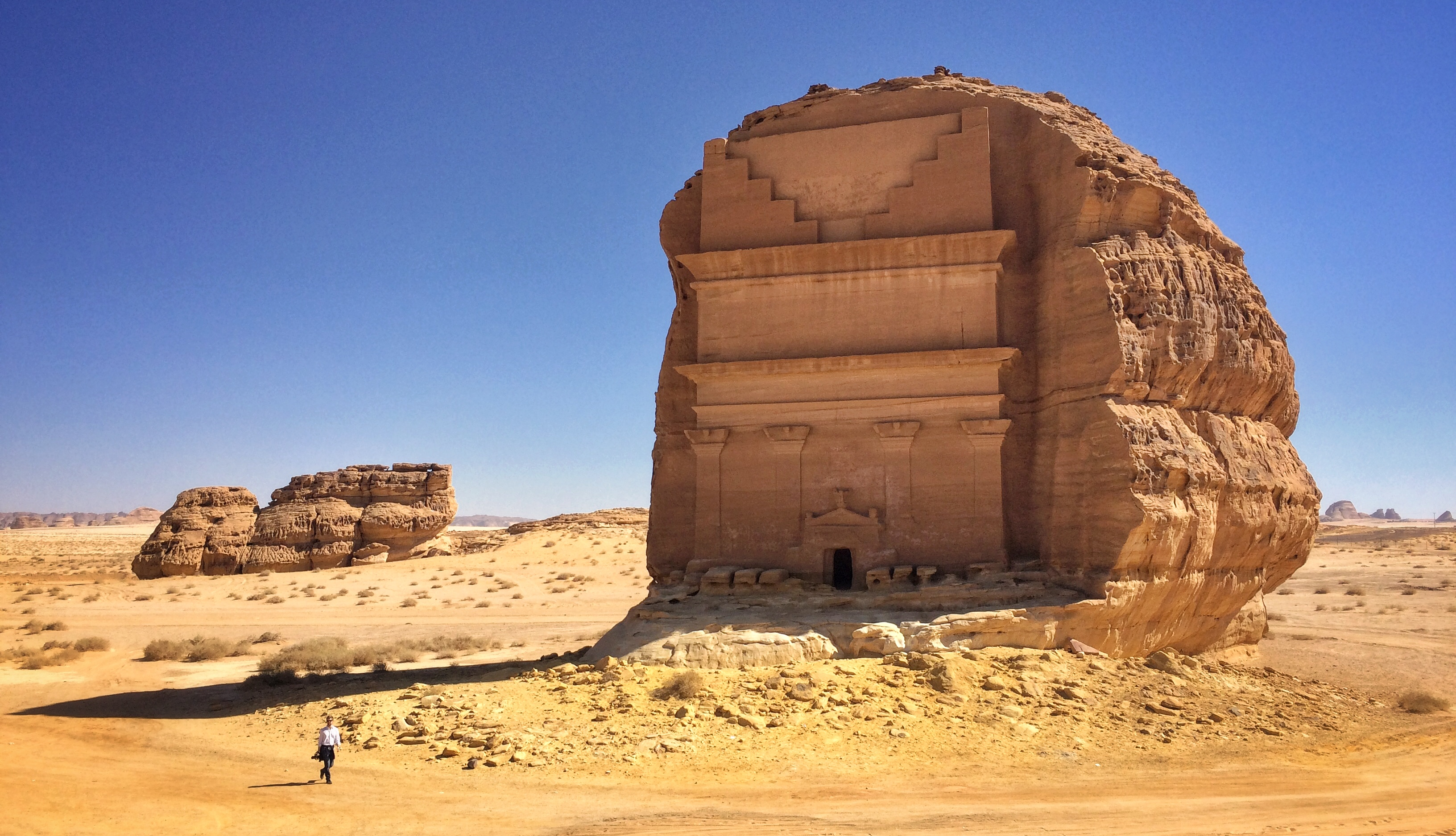 المقومات الحضارية في المملكة العربية السعودية