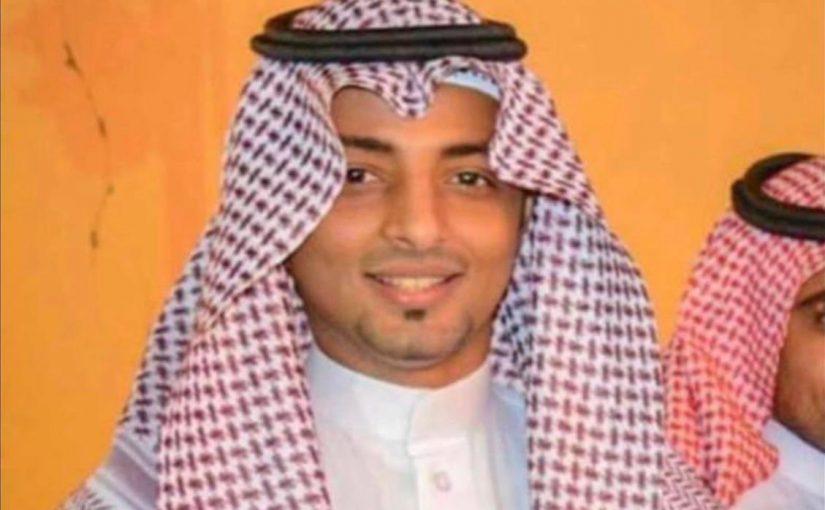 من هو هزاع محمد ابوطالب