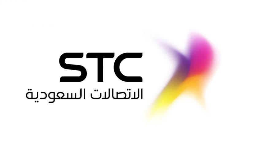فروع stc الرياض