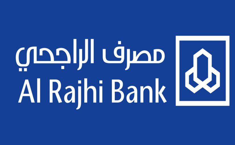 خطوات التحويل من بنك الراجحي الى بنك اخر