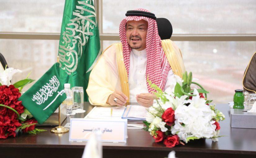 سبب اعفاء محمد بنتن من وزارة الحج