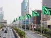 اين يتوفر لقاح فايزر في الرياض واشتراطات واحتياطات التطعيم
