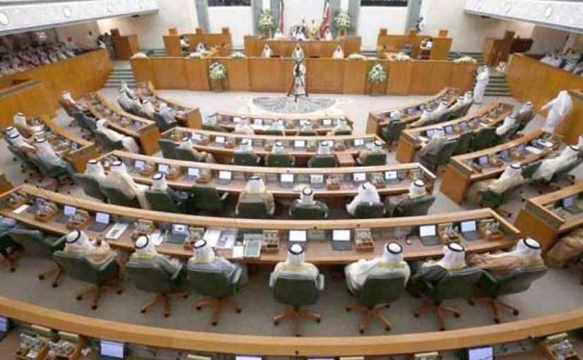 موعد اعادة انتخابات الدائرة الخامسة في مجلس الأمة الكويت