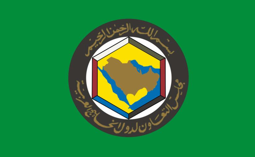 الفرق بين المجلس الاعلى والمجلس الوزاري