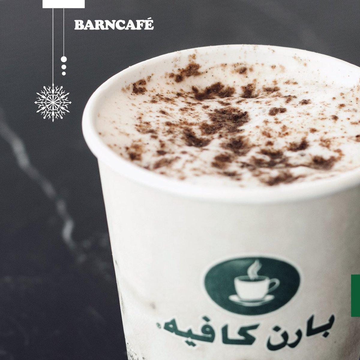 أسعار قهوة بارنيز