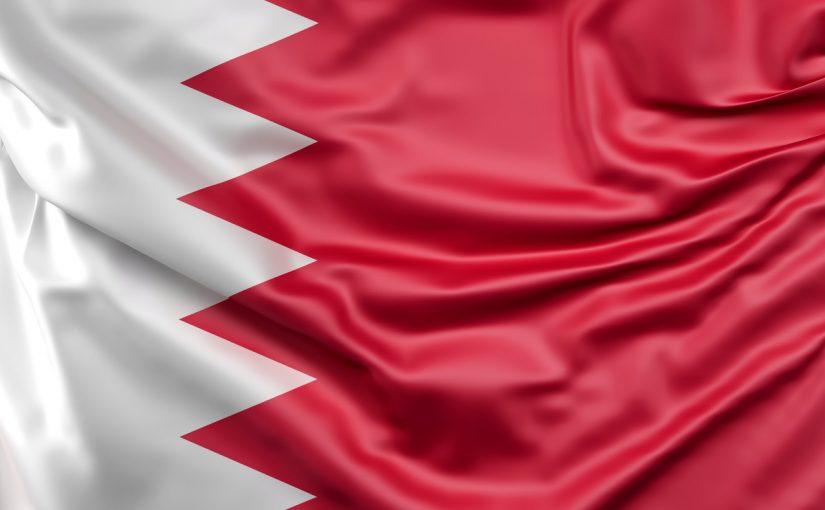 عدد سكان البحرين 2021