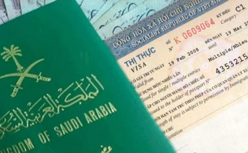 الاستعلام عن التاشيرة برقم الاقامة