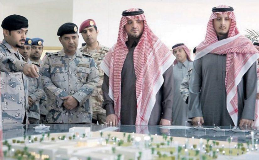 حساب وزير الداخلية عبدالعزيز بن سعود بن نايف تويتر