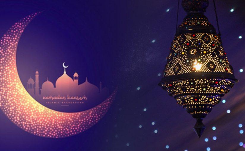 اللهم بلغنا رمضان ونحن في أحسن حال