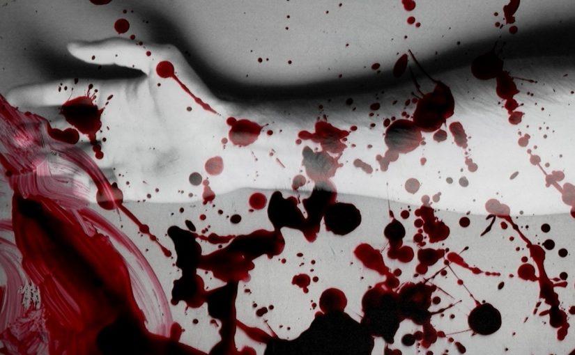 تفسير رؤية الدم في المنام للمتزوجه