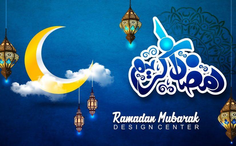 حكم التهنئة بقدوم شهر رمضان