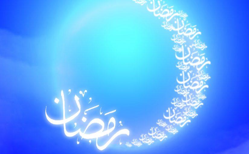 دعاء اللهم اني نويت صيام رمضان فان توفيتني