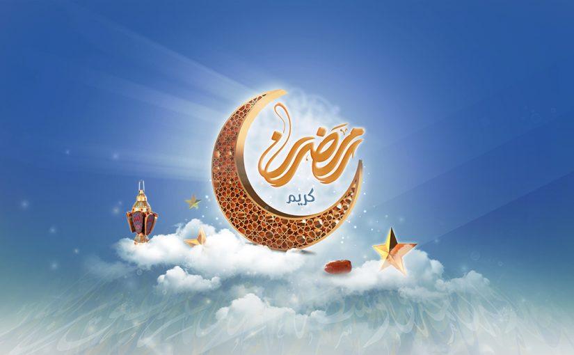 موعد غرة شهر رمضان وعيد الفطر