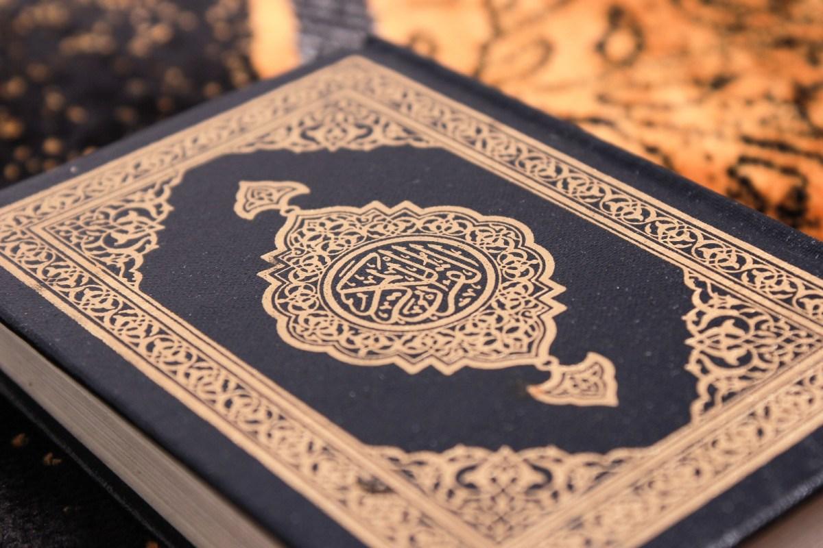 قواعد تفسير القرآن بالقرآن