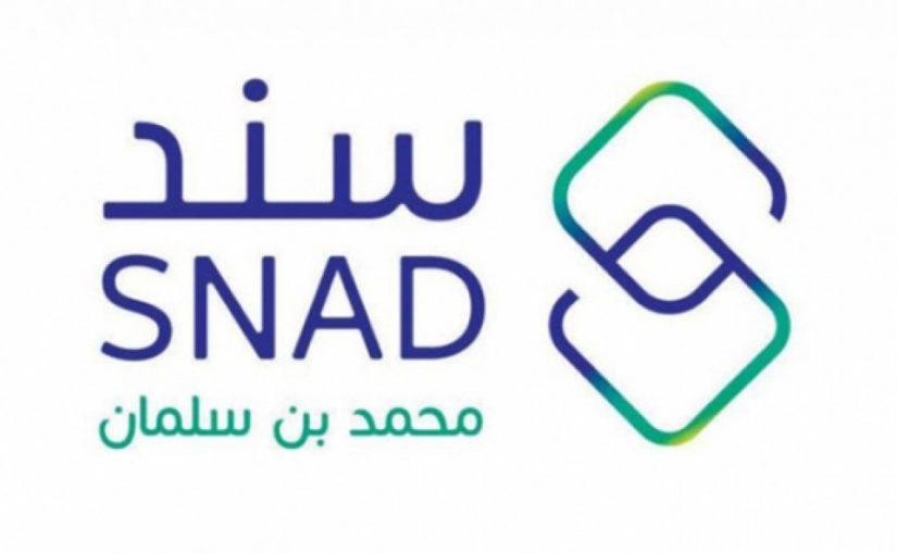 طباعة تفويض نقل ملكية سيارة سند
