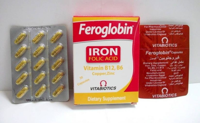 تجربتي مع حبوب فيروجلوبين للحامل