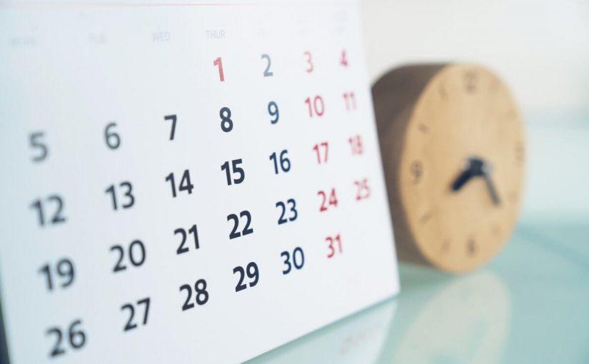 الاشهر الميلادية بالترتيب وعدد ايامها