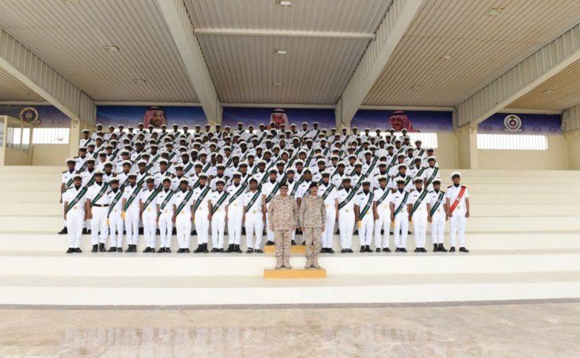 تقديم معهد الدراسات الفنية للقوات البحرية 1442