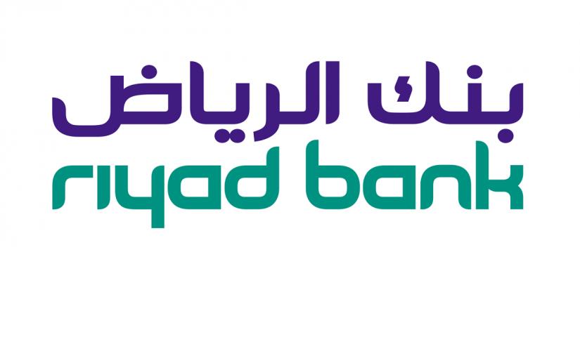 فتح حساب بنك الرياض مؤسسات