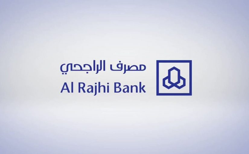 خطوات تغيير رقم الجوال في مصرف الراجحي