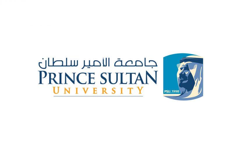 رسوم جامعة الامير سلطان
