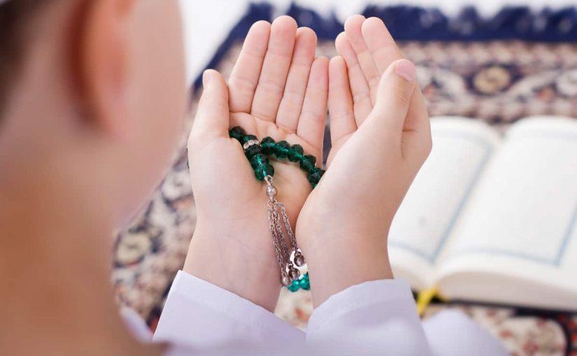 اجمل دعاء إلى الله