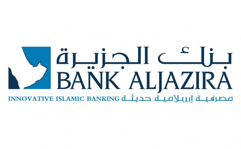 فتح حساب في بنك الجزيرة