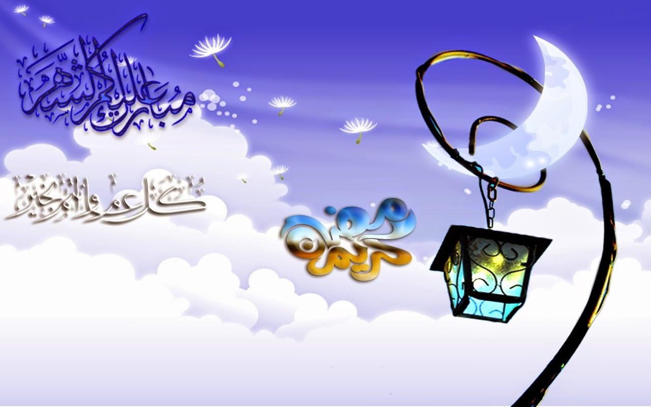 رسائل وداع شهر رمضان قصيرة