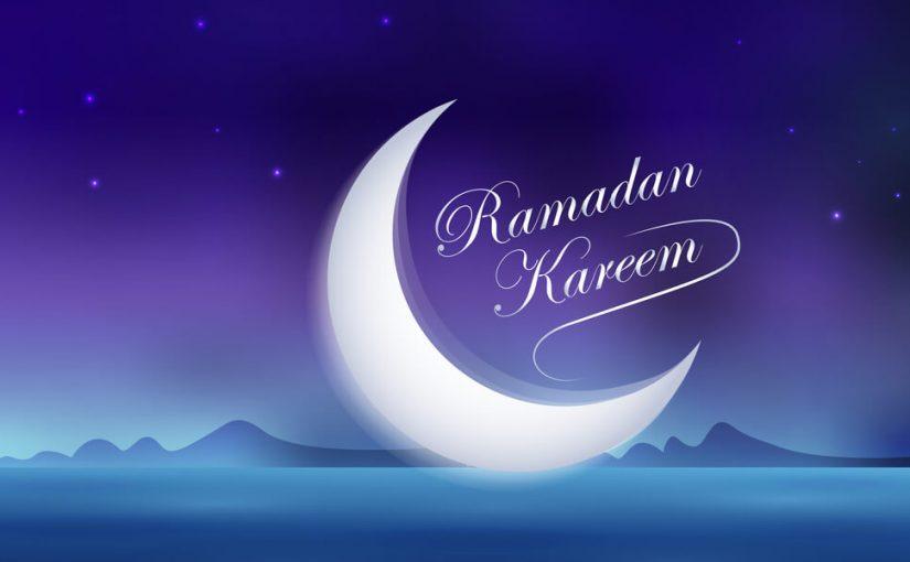 كلام عن الليلة الأخيرة في شهر رمضان