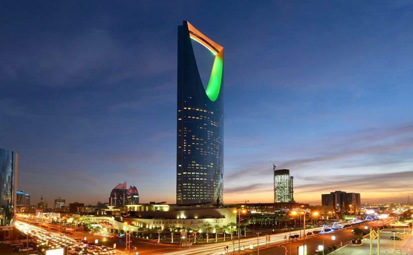 تعديل نظام تملك غير السعوديين للعقار واستثماره